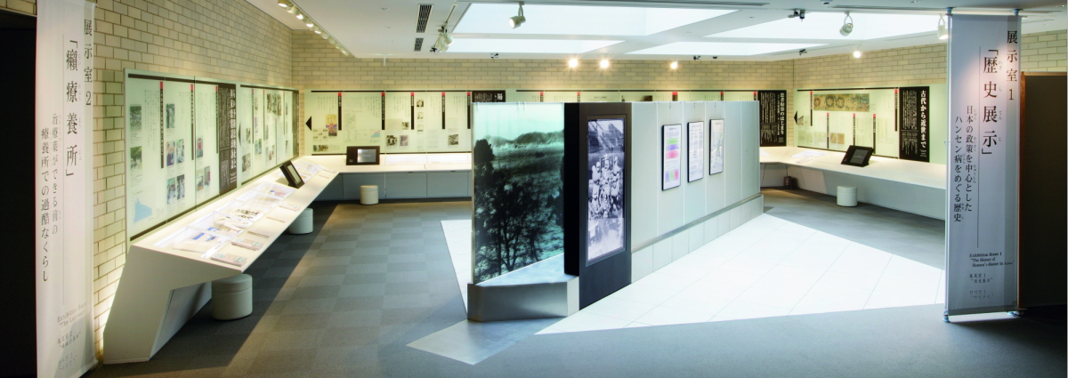 Exhibition Room 1