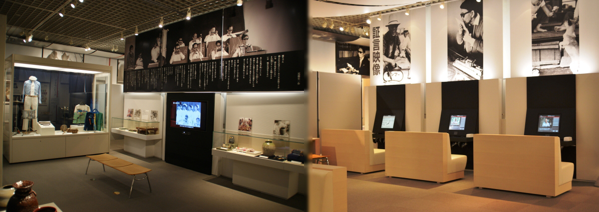 Exhibition Room 3